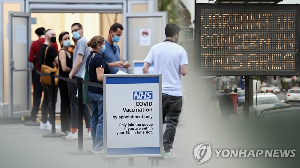 韩政府:疫苗对英国变种有效 印度病毒尚待验证