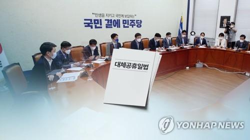 韩国国会法案审查委通过《临时节假日法》修订案