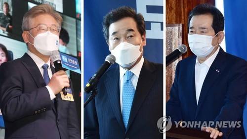 韩执政党完成党内大选候选人登记 9人参选