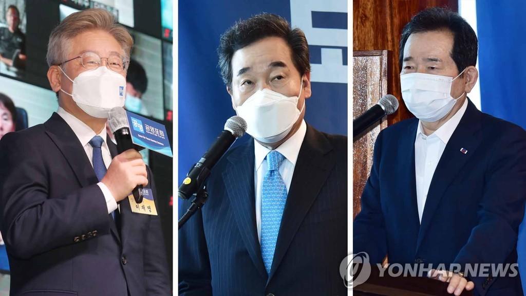资料图片:左起依次为李在明、李洛渊、丁世均。韩联社/韩联社TV供图