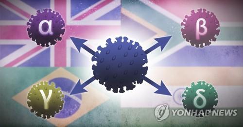 详讯:韩国报告2例感染升级版德尔塔毒株病例