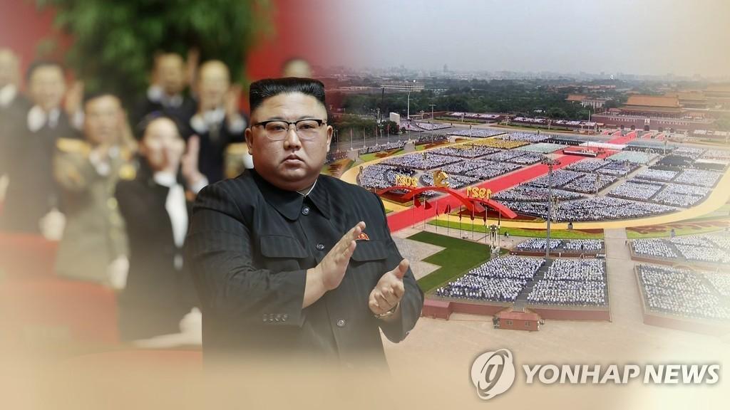 朝鲜外务省发文纪念朝中互助条约签署60周年