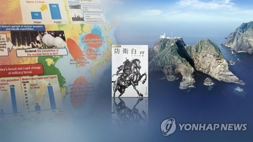 朝鲜外务省抨击日本防卫白皮书视朝为威胁
