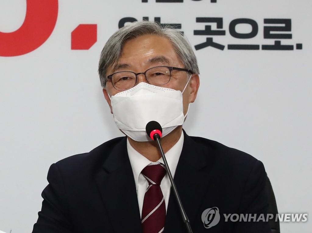 韩国前监查院院长崔在亨宣布参选总统