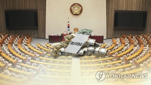 韩朝野就第二期补充预算案达成初步协议