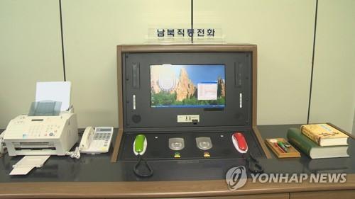 韩国国安委讨论恢复韩朝联络渠道事宜