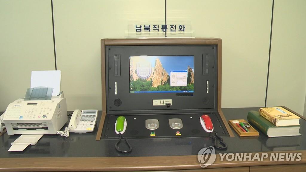 资料图片:韩朝直通电话 韩联社