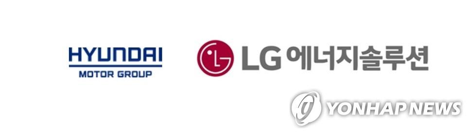 现代汽车集团和LG能源解决方案商标 现代汽车集团、LG能源解决方案商标官网截图(图片严禁转载复制)