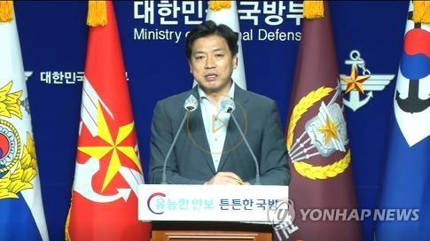 韩国防部:正考虑放宽军营内防疫措施