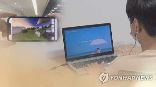 统计:韩国7月网购交易额同比增近25%创新高