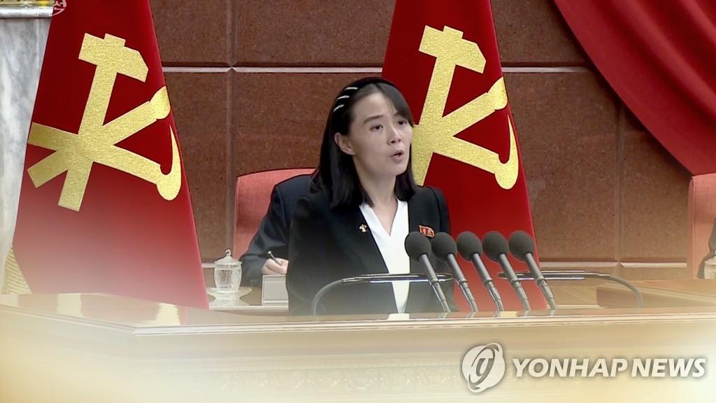 资料图片:朝鲜劳动党副部长金与正 韩联社/韩联社TV供图(图片严禁转载复制)