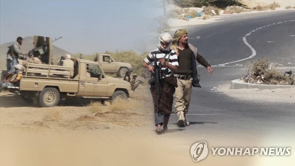 韩美日等20国副外长开电话会商讨应对阿富汗局势