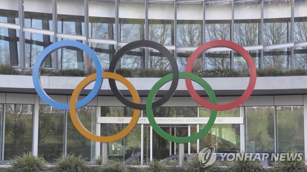 韩政府就朝鲜无缘北京冬奥表态:力创和平契机