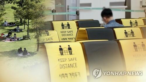 韩政府本周将公布防疫响应措施调整方案