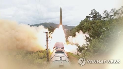 韩国国安常委会开会讨论朝鲜射弹应对方案