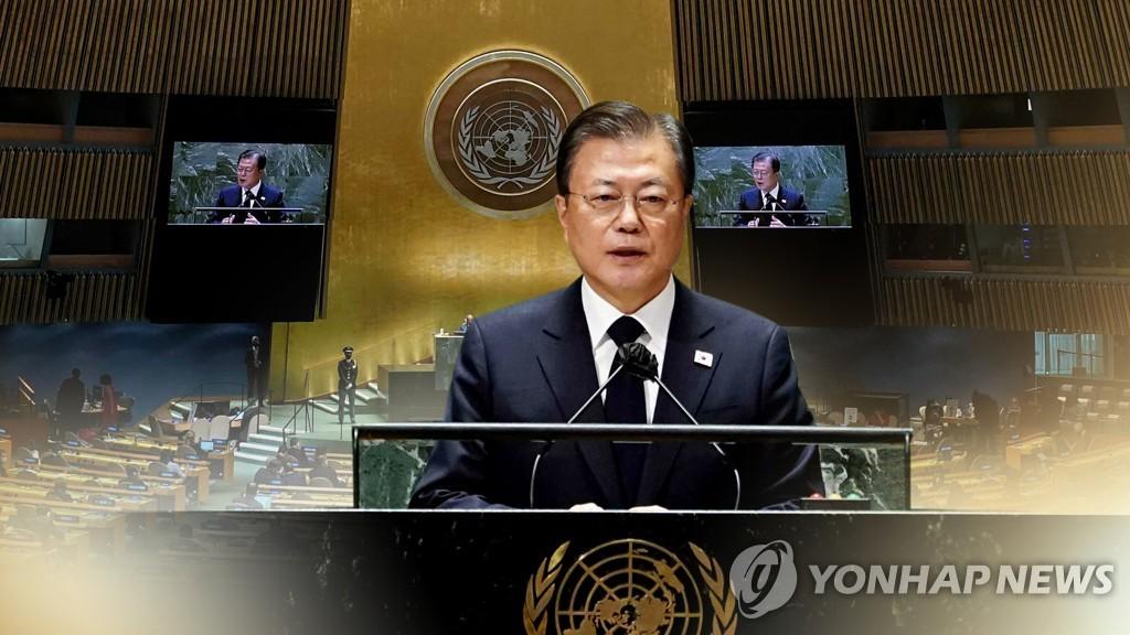韩统一部:将以终战宣言为始推动停转和