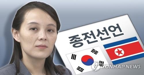 简讯:金与正提及韩朝讨论首脑会谈可能性