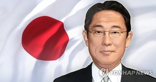 韩青瓦台和政府就日本首相岸田文雄国会演说表态