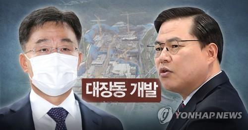韩检方传讯涉嫌参与城南地产涉腐事件核心人物
