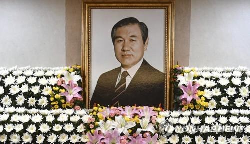 详讯:韩前总统卢泰愚遗属正式公开逝者遗言