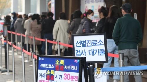 详讯:韩国新增2111例新冠确诊病例 累计358412例