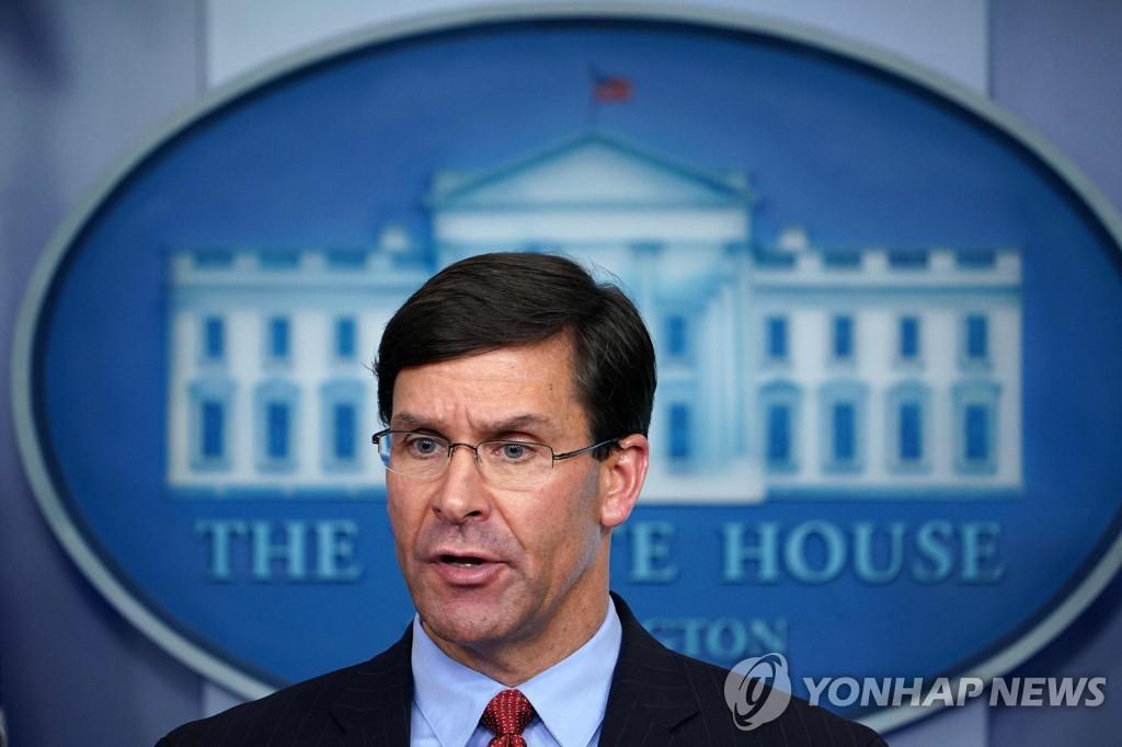 美防长:驻韩美军随时保持戒备态势