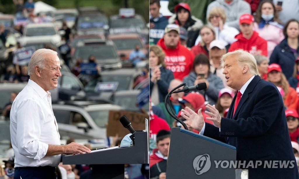 资料图片:美国总统特朗普(右)和民主党总统候选人拜登 韩联社/法新社(图片严禁转载复制)