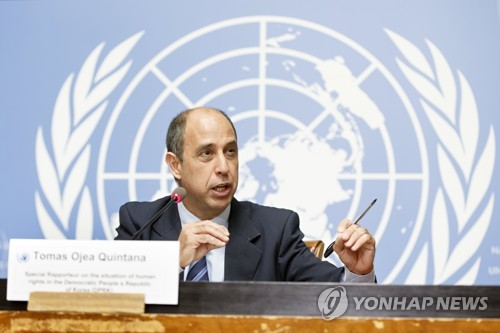 联合国人权报告员:朝鲜射杀韩公民违反人权法