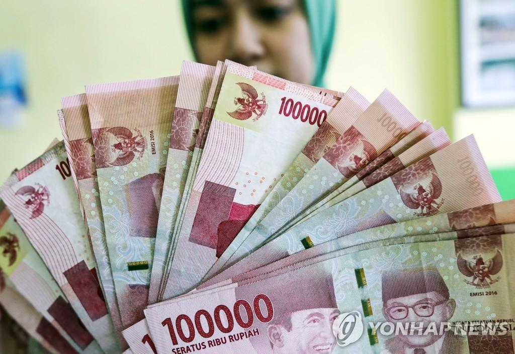 韩国与印尼续签货币互换协议