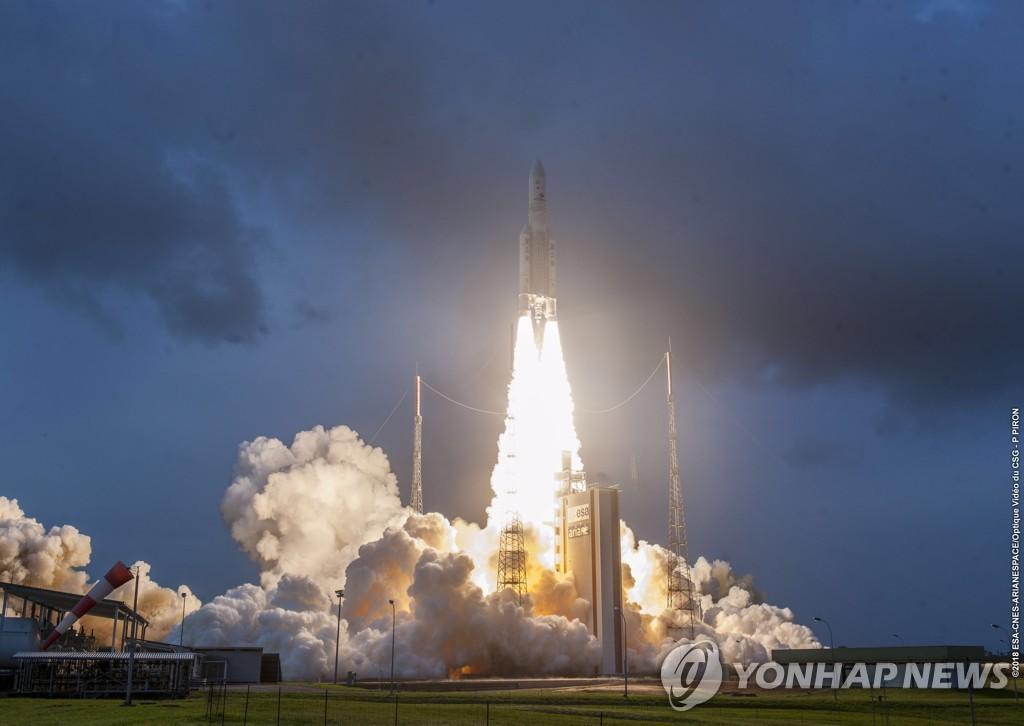 韩国成功发射首颗自研气象卫星