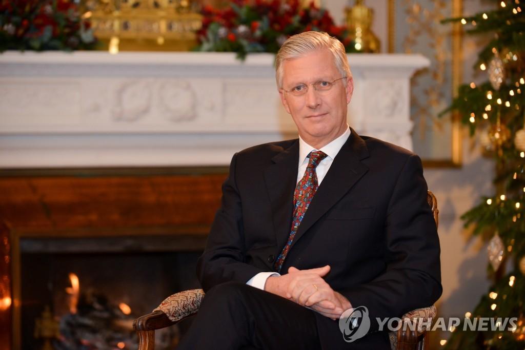 资料图片:比利时国王菲利普(韩联社/欧新社)
