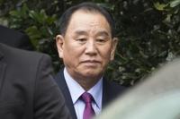 简讯:朝鲜对特朗普警告将失去一切作出反驳