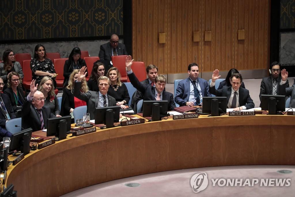 联合国为对朝人道援助放宽制裁简化程序