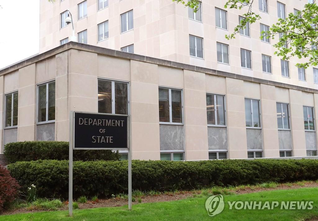 资料图片:美国国务院外景 韩联社/法新社