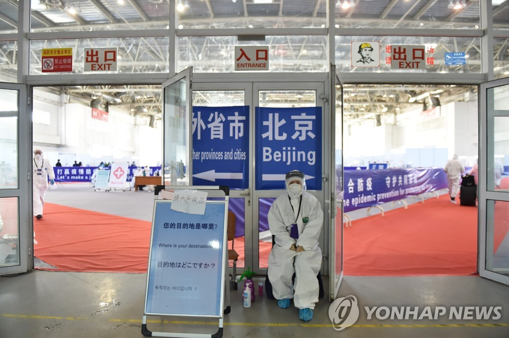 韩驻华大使抗议北京市要求境外进京者自费隔离