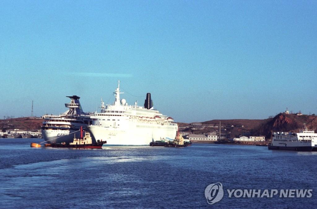 韩政府密切关注朝鲜金刚山景区近港军舰动向