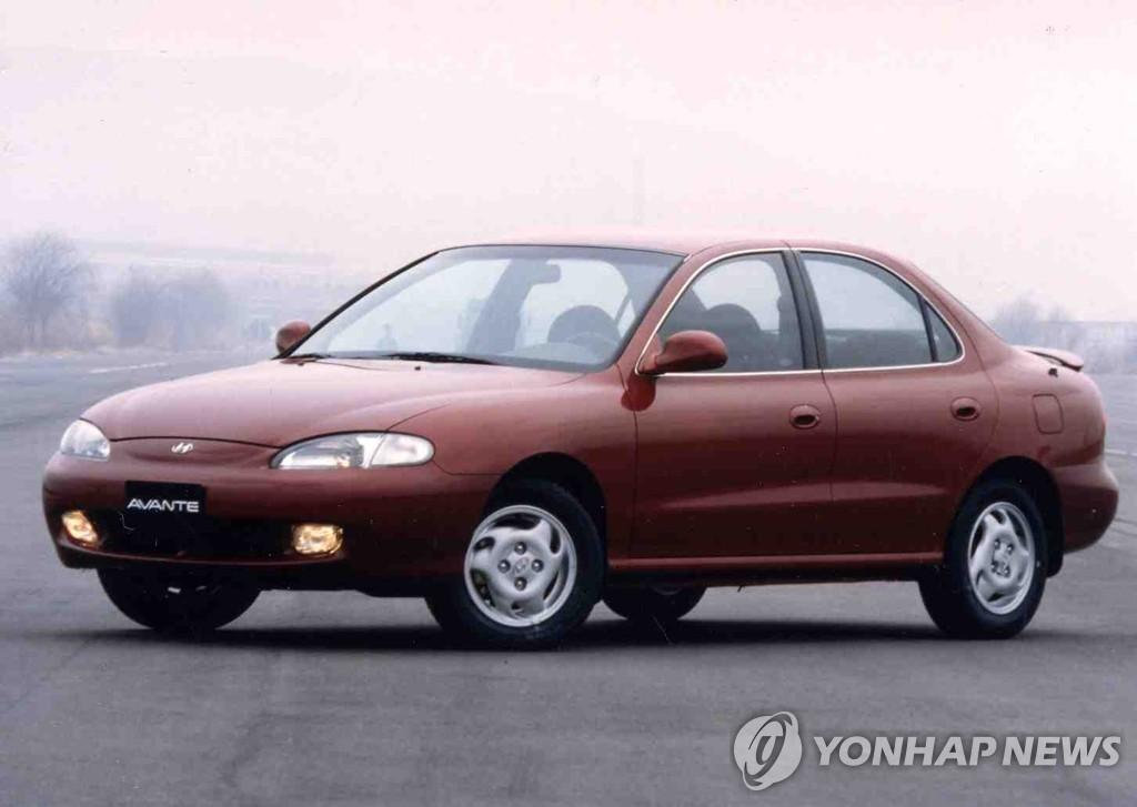 资料图片:现代伊兰特早期车型 韩联社