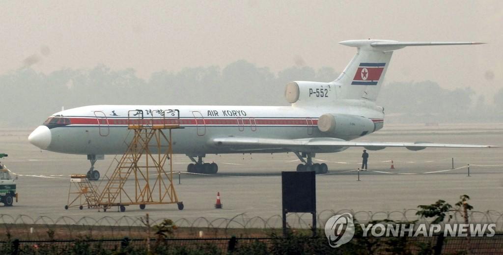 停在广州机场的朝鲜高丽航空民航机