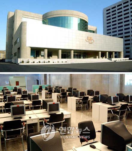 朝鲜高校推人工智能专业革新教育现场