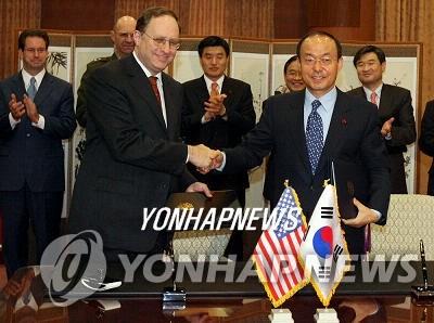 韩美签署防卫费分担特别协定