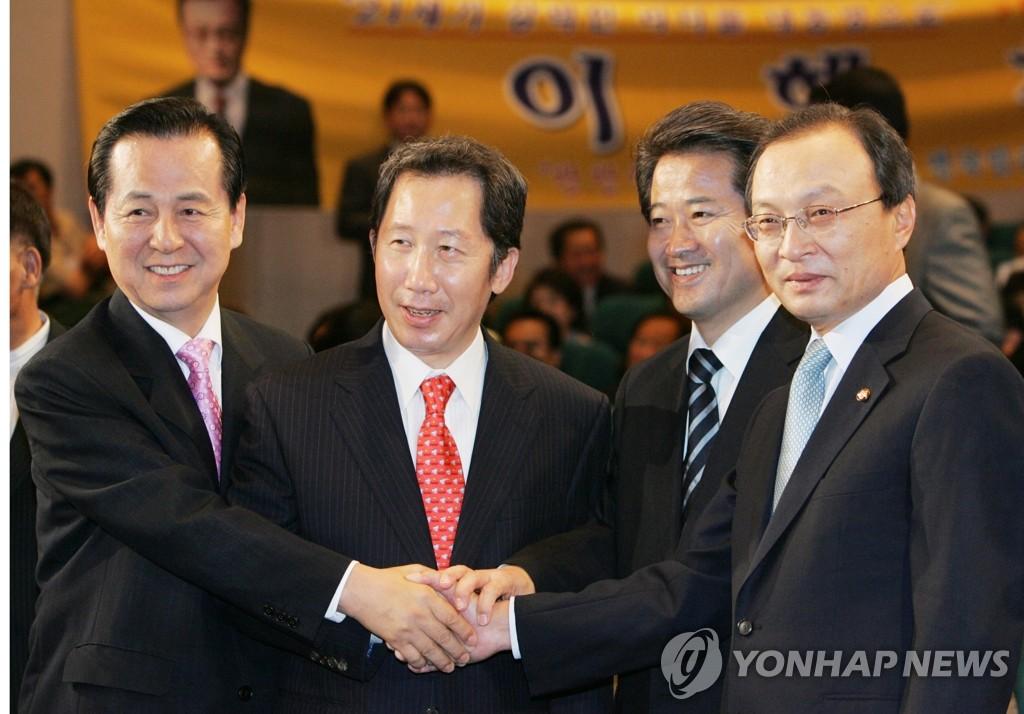 泛执政圈领导人庆贺李海瓒竞选总统