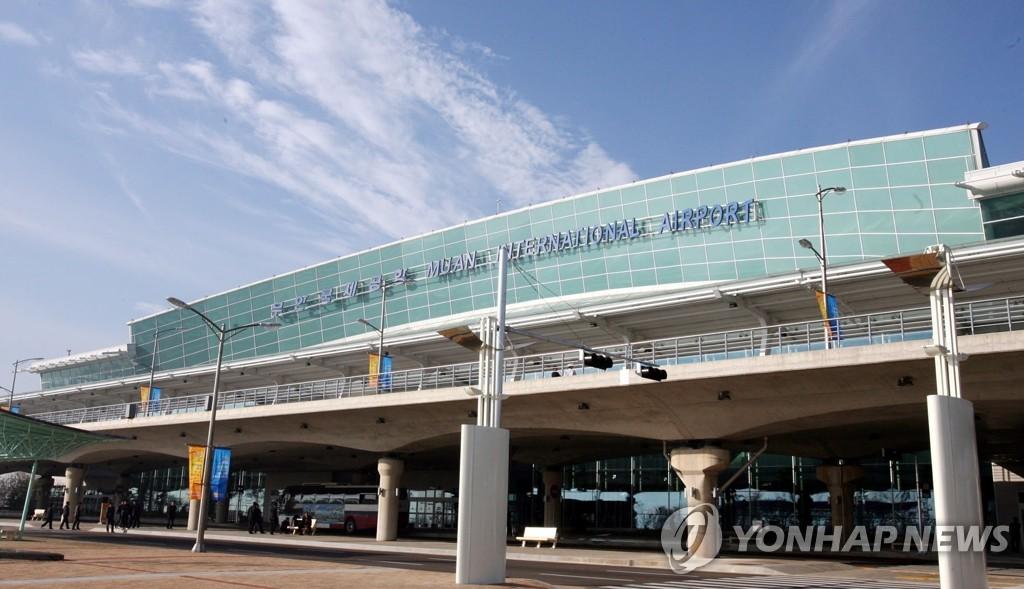 韩西南部务安至北京航线25日重启