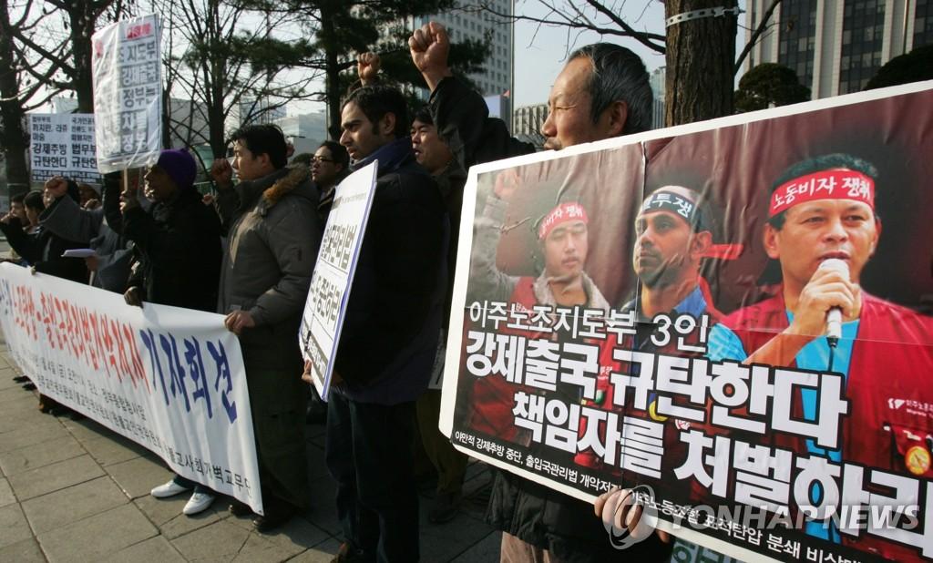 外籍劳工的示威