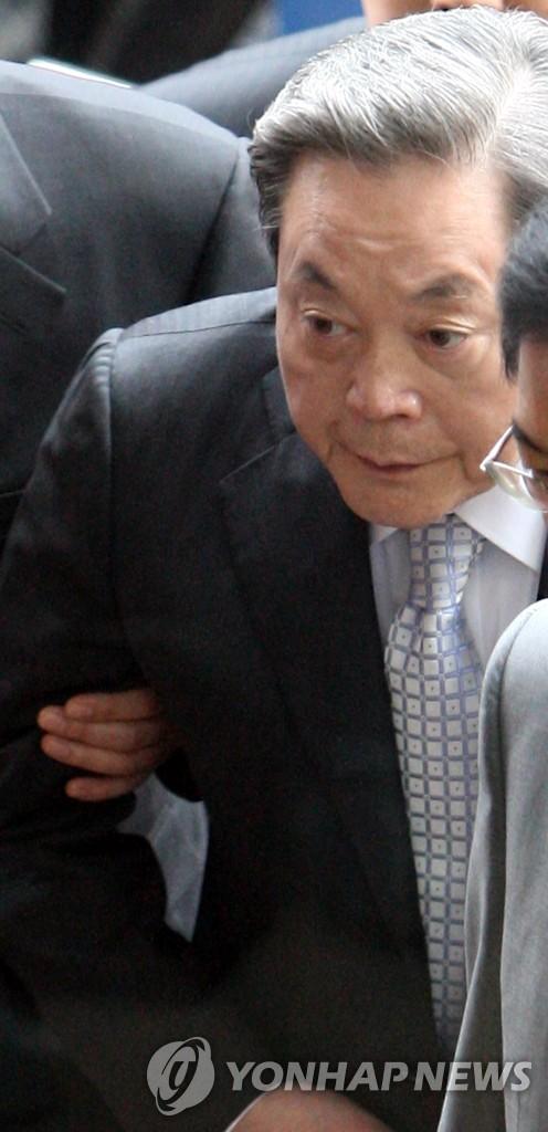 李健熙接受第二元次調查