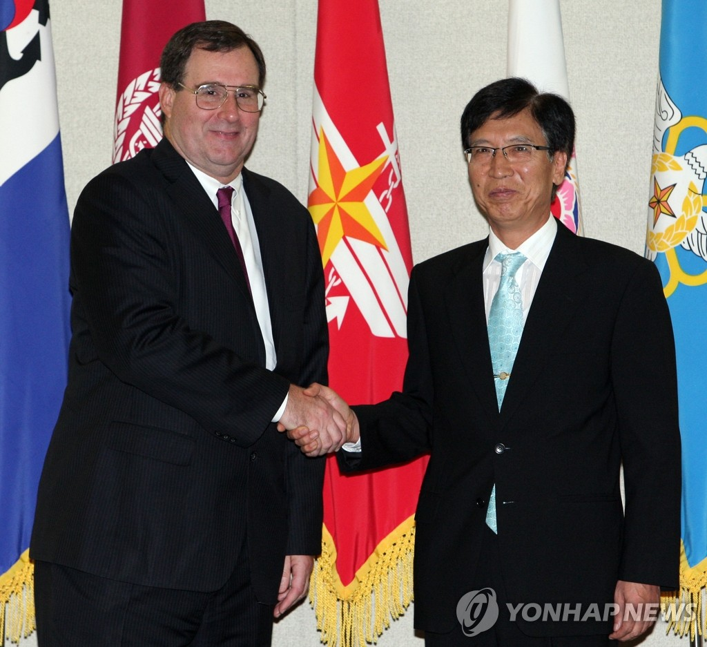 韩美安保政策构想会议