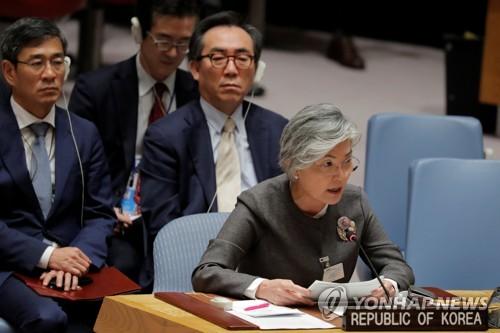 韩外长:无需多久便能更接近无核化目标