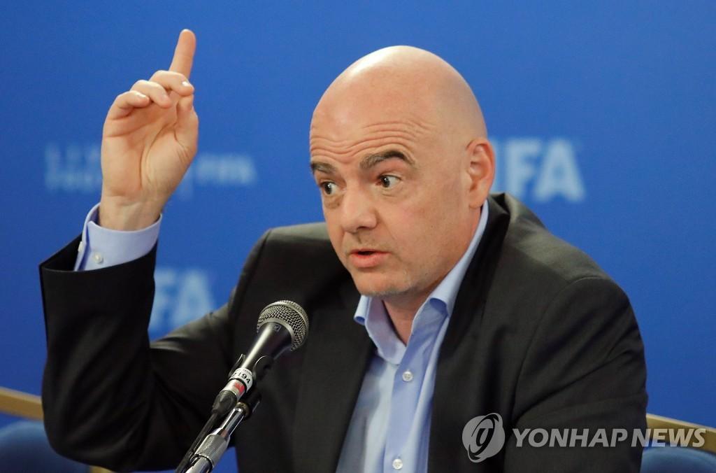 国际足联提议韩朝合办2023年女子世界杯