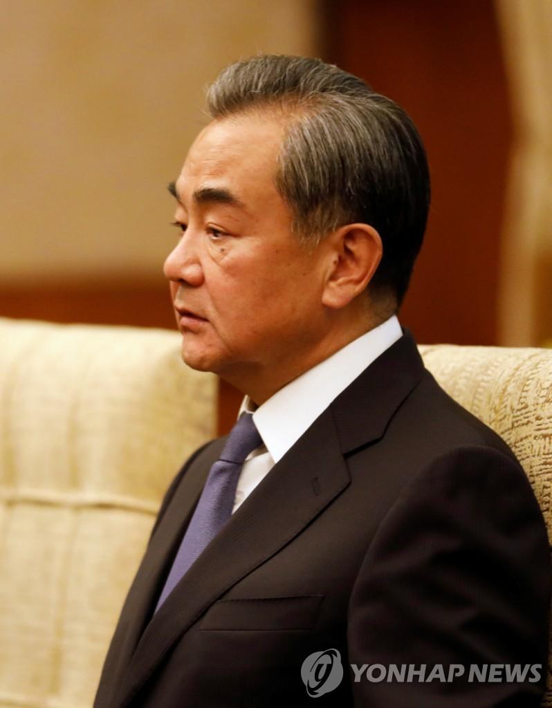 资料图片:中国外长王毅 韩联社