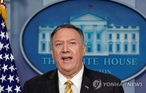 美国务卿发声明祝韩朝人民中秋节快乐