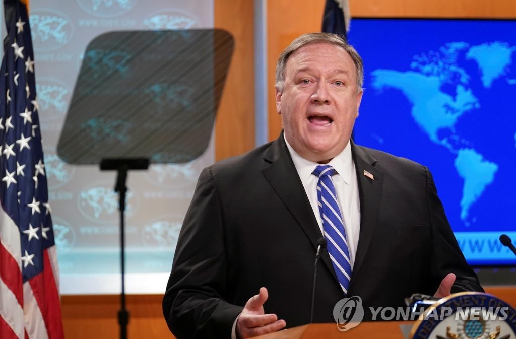 韩美日等七国外长开视频会商讨合力抗疫